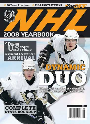 NHL 2008 Yearbook