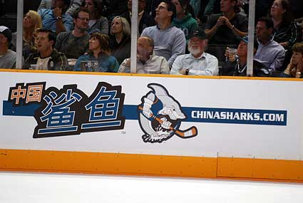 San Jose China Sharks
