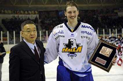 ALIH 2009-10 season awards playoff MVP Anyang Halla Brock Radunske
